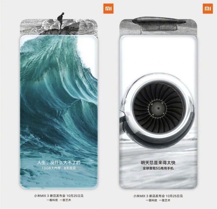 滑盖屏Xiaomi MIX 3真机滑盖GIF动图现身!10GB RAM+5G手机!