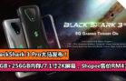 blackshark 3 pro price