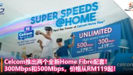 celcom new home fibre pacakage