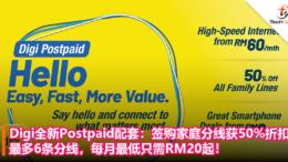 digi new postpaid plans