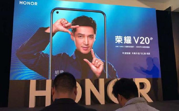 Honor V20支持AI双频GPS!12月26日发布!