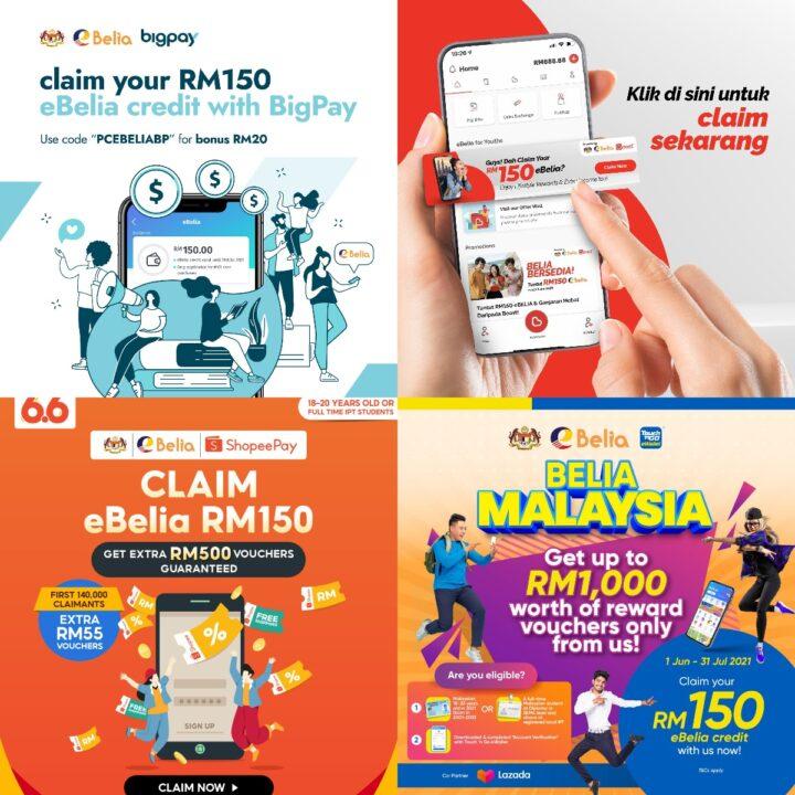 如何申请Ebelia的RM 150电子红包福利?Big pay, Boost, Touch&Go, Shopee Pay 教学!