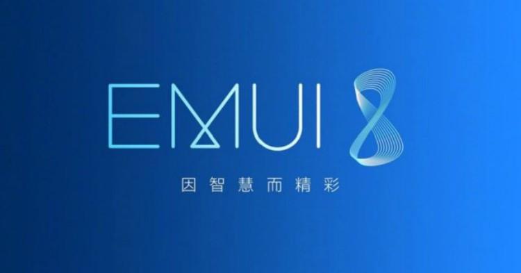 honor EMUI 8.0升级机型公布 | 提高流畅度,提升流畅体验!