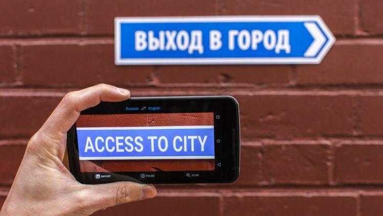 出外旅行不用怕?Google Translate让你拍照就能得到想要的翻译?