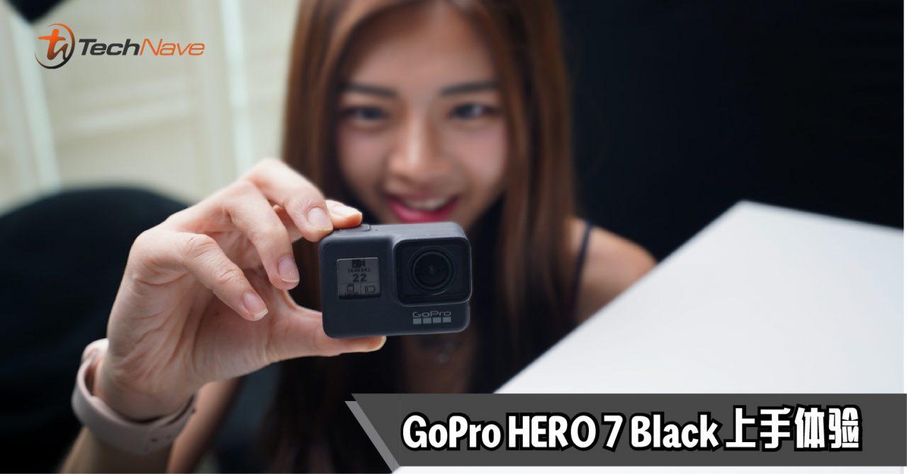 GoPro HERO 7 Black 上手体验 – 稳到变态,真正器材上的轻量化!