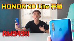 HONOR 20 Lite开箱! Triple AI camera还有 32MP的前置镜头!售价RM949!