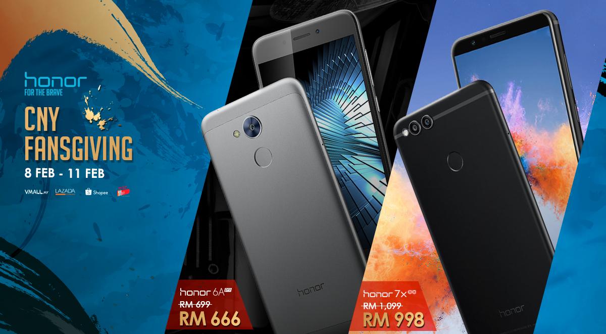 农历新年优惠到!honor旗下手机:honor 7X和honor 6A Pro现在最低从RM666起!