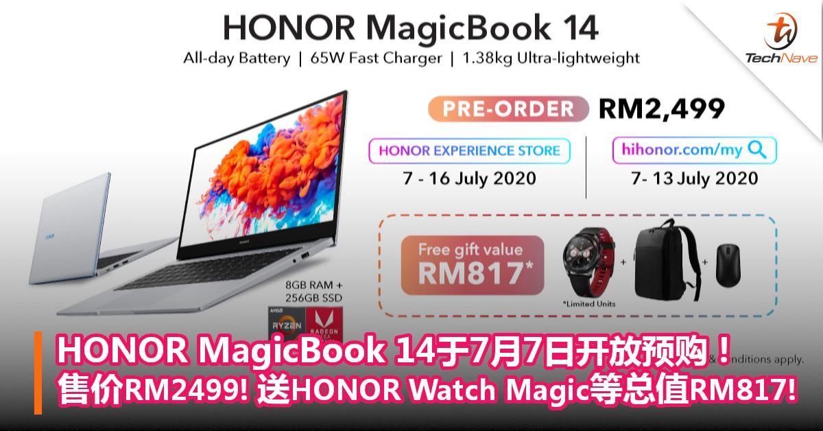 HONOR MagicBook 14于7月7日开放预购!售价RM2499! 赠品含HONOR Watch Magic等总值RM817!