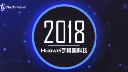 huawei black tech