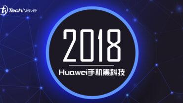 huawei black tech