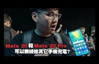 客家佬开箱系列:Xiaomi A2!前后升级至20MP镜头!