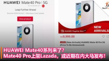 huawei mate40 pro on lazada new1
