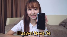 Huawei Nova 3e:5月22日正式发布咯!