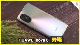 huaweinova8