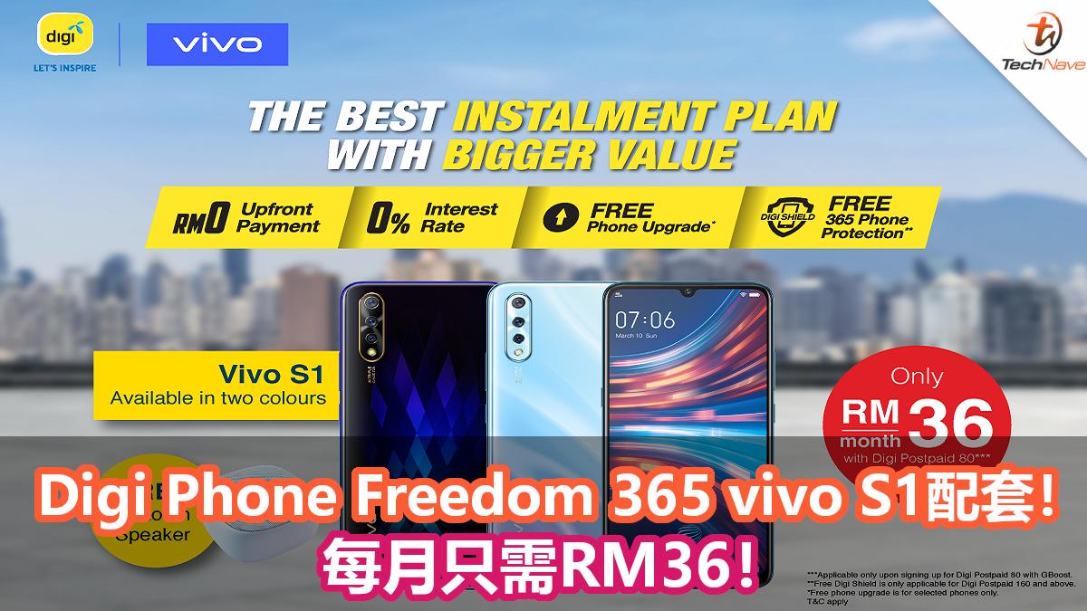 Digi Phone Freedom 365配套让你每月只需RM36就可以将vivo S1带回家!