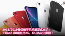 iphonexr20182019
