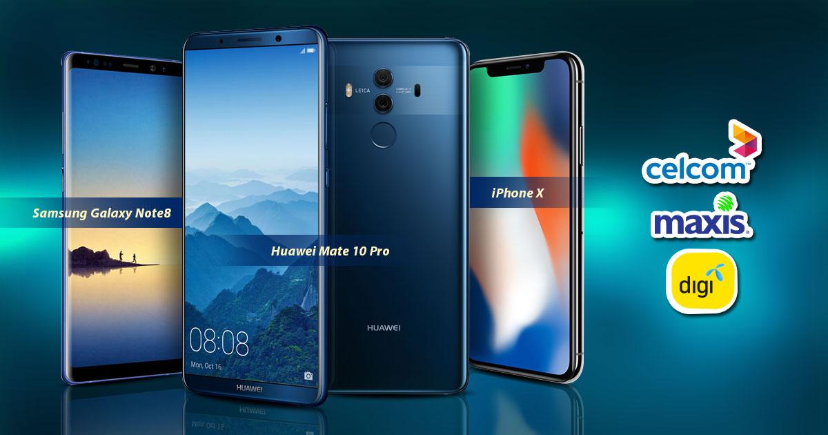 Huawei、Samsung和Apple旗舰手机电讯配套比一比!看看哪个最划算!