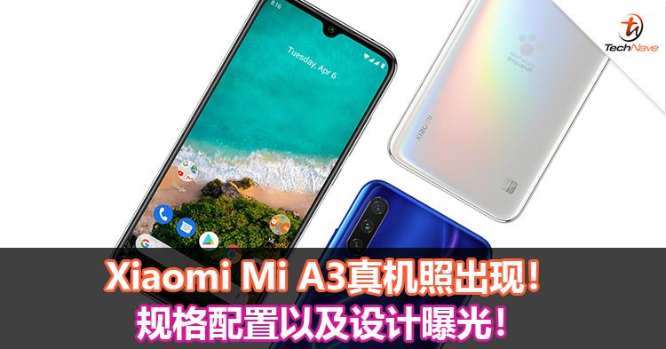 Xiaomi Mi A3真机照出现!规格配置以及设计曝光!