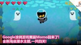 momoblackcat