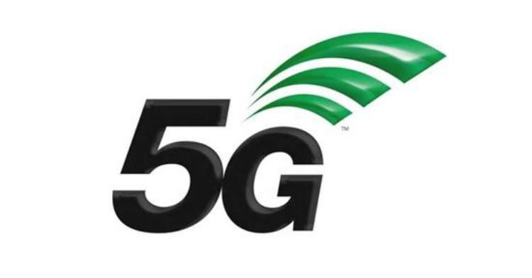 首版5G标准签署通过   2019年上半年发布5G手机