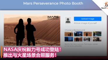 nasa mars photo booth