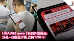 nova8leakscovers