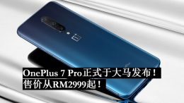 oneplus-7-pro-nebula-blue-1