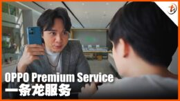 OPPO Premium Service的一条龙服务?你知道多少?!