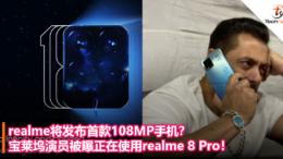 realme 108MP realme 8 Pro