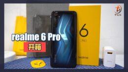 realme 6 Pro开箱!