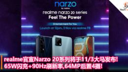 realme_narzo20