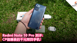 redminote10pro review###