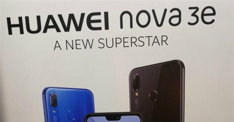 Huawei中国3月20日率先发布P20 Lite!对应名字为Huawei Nova 3e,传将搭载全新Kirin 670!