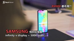 【Samsung Galaxy M20 上手】 性价比小怪兽!首款Infinity-V + 5000 mAh大电池~ 只售 RM799!