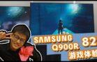 Samsung Q900R QLED 8K游戏体验!
