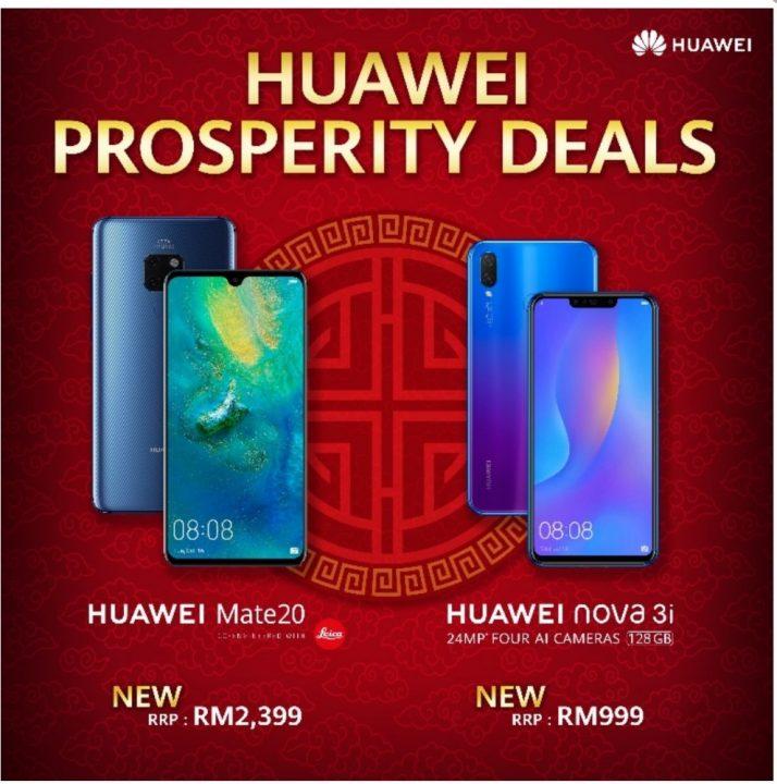 Huawei手机获得降价,差价高达RM400!