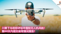 trump china drone