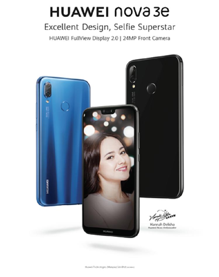 媒体邀请函正式发出!Huawei Nova 3e将在5月22日正式发布!