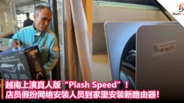 vietnam plash speed