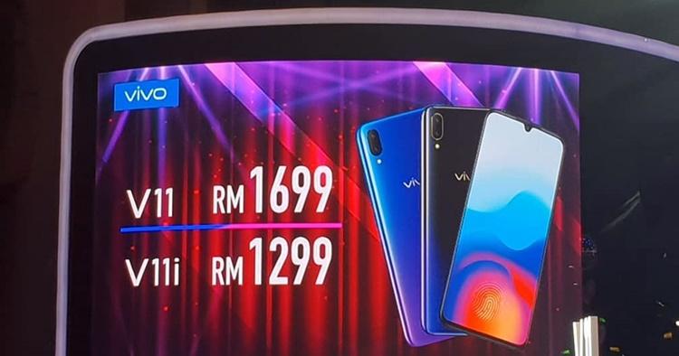 搭载美人尖设计、Snapdragon 660 AIE、屏下指纹辨识解锁、6GB RAM + 128GB ROM,vivo V11以RM1699正式发布!