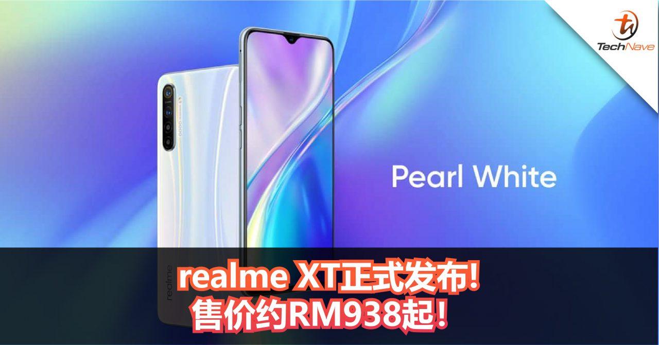 realme XT正式发布!64MP后置四摄+Snapdragon 712!售价约RM938起!