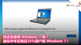 windows725%