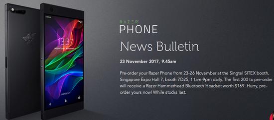 Razer Phone进入亚洲市场,新加坡为首站,12月1日起约RM3268正式售卖!