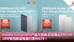 xiaomiecosystem100