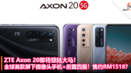 zte axon 20 arrive MY soon